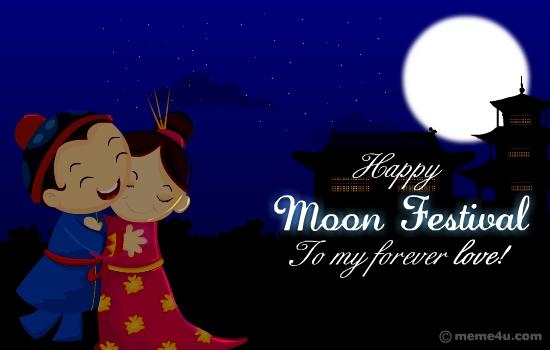 Love together 43v3r mid autumn festival ecards 2 mooncake1 m4hsunfo
